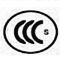 中国 CCC