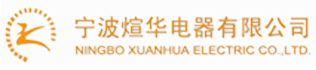 Ningbo XuanHua Electric CO.,LTD,